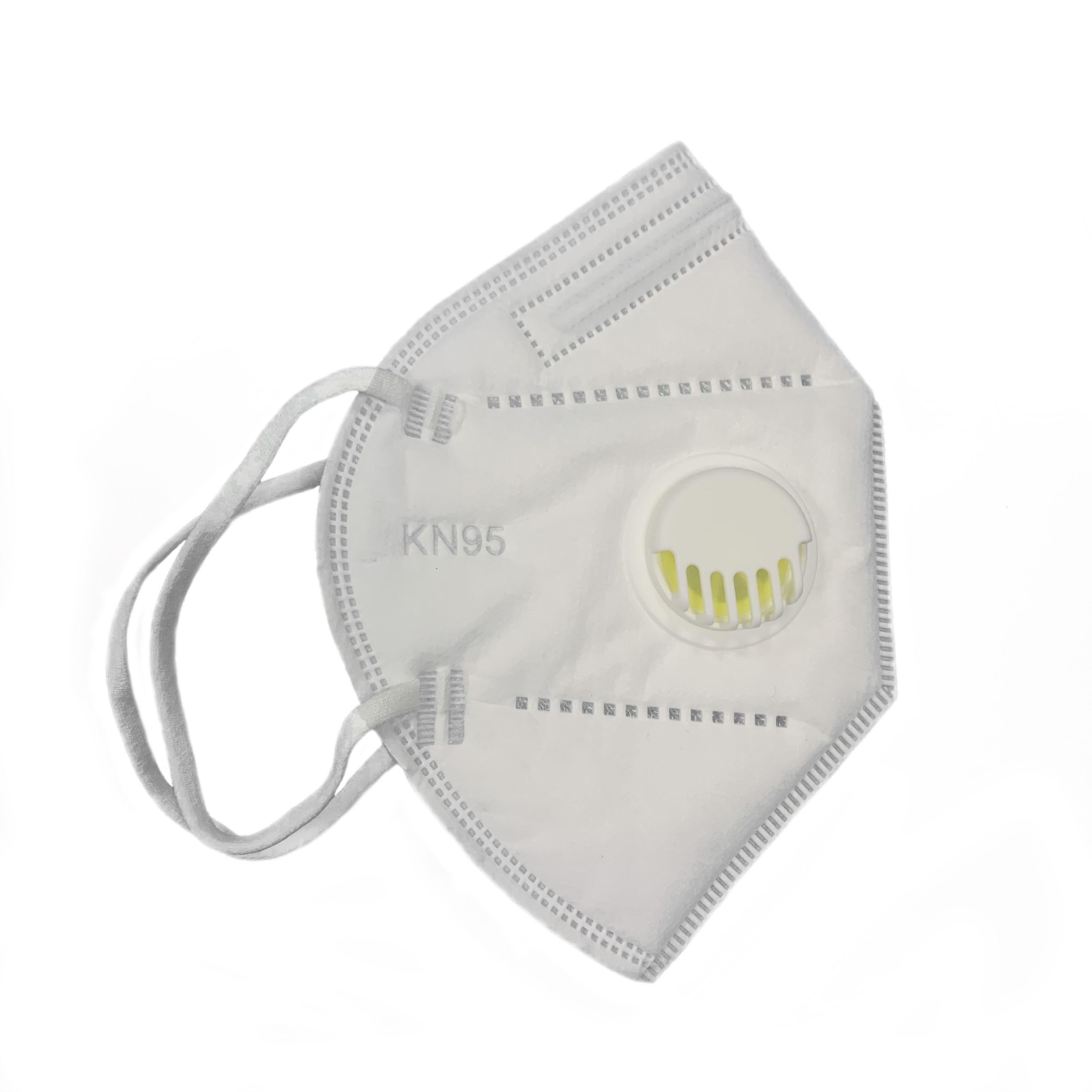 KN95口罩-带呼吸阀